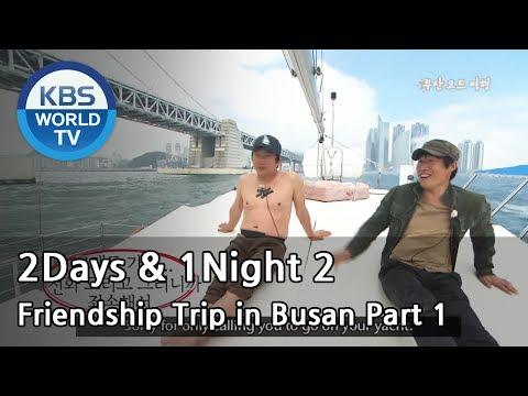 2 Days & 1 Night - 1박 2일 - Friendship Trip in Busan Ep.1 (2013.06.09)