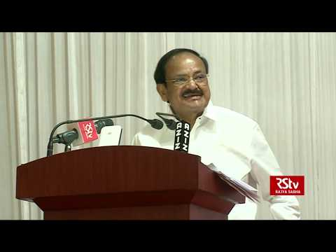 Shun unhealthy practices such as sensationalism: Vice President