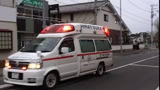 登録者4800人突破しました。ありがとうございます。) 平塚救急11 救急ワ...