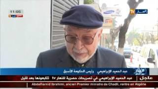 عبد الحميد الابراهيمي يذرف الدموع أمام كاميرا النهار