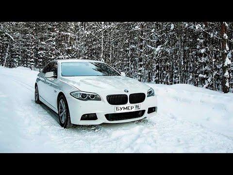 Пересел с камри на BMW F10 /// Отзыв владельца !!!