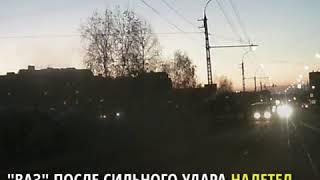 ДТП с перевёртышем 13 октября  Видео с регистратора  Братск, 2019