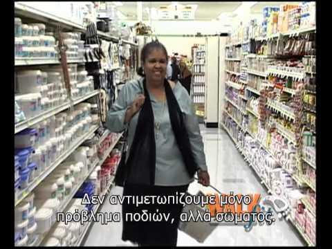 WALKFIT PLATINUM info - Ορθωτικοί πάτοι
