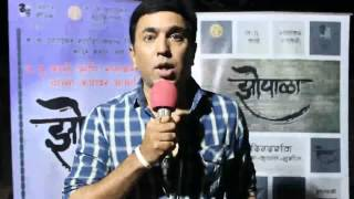 "Actor :Pushkar Shrotri Talks About Our Play ""ZOPALA"""
