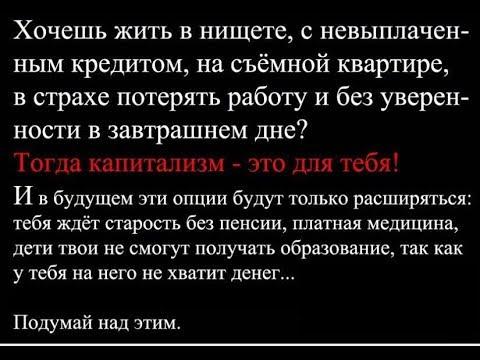 Хватит смотреть телевизор -запускаем флешмоб - формируем свои органы СССР