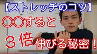 福岡で慢性腰痛を治すにはここ! 「福岡市で唯一の「慢性腰痛」專門整体...