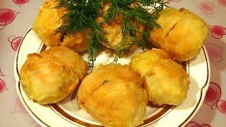 Фаршированный картофель с хрустящей корочкой. Stuffed potatoes with crispy crust