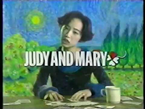 judy-and-mary-blue-tears-eyes-paranoid