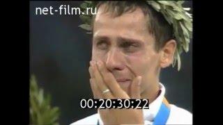 Russian Anthem (2004, Yuriy Borzakovskiy)
