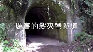 花蓮銅門奇萊山