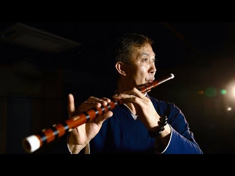 Make Music Day: Melodies From China's Bamboo Flute
