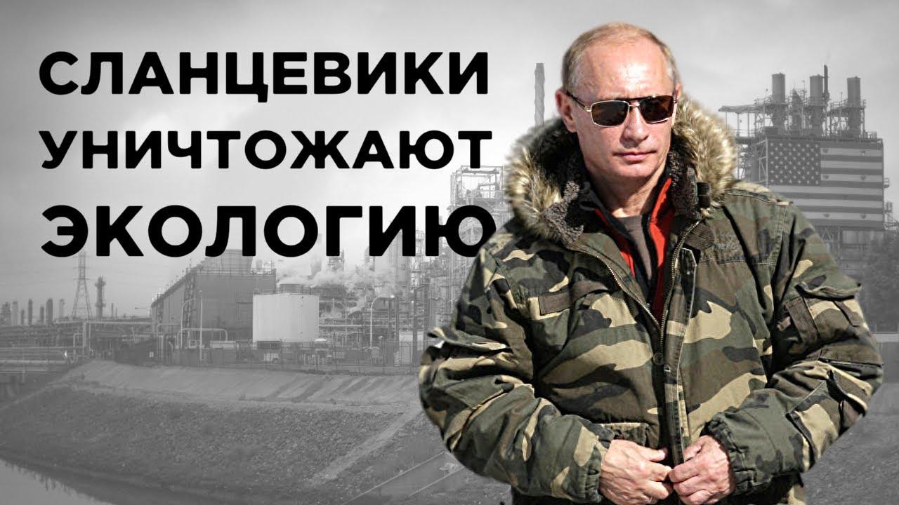 Путин о добыче нефти, акции Газпрома и добровольная пенсия в России / Новости экономики и финансов