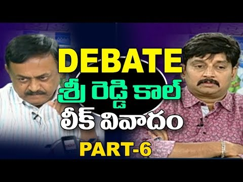 Sri Reddy's New Controversy, Phone Call Reveals YSRCP Plan And RGV Deal | Part 6 | ABN Debate