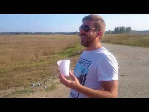 Путешествие в город Мантурово.