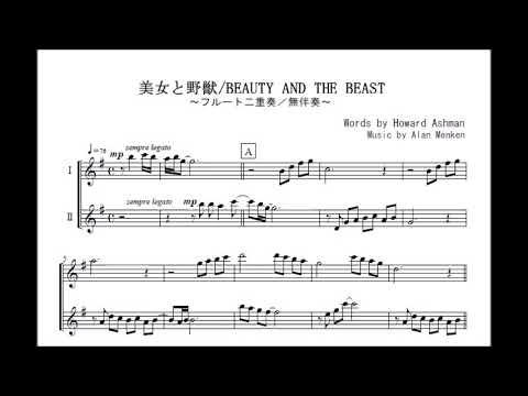 フルート 二重奏 楽譜