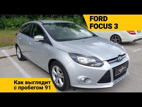 Как найти хороший Ford Focus 3 с двигателем 1.6? Делимся опытом