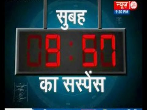 News24 Exclusive : Biggest Tatkal Ticket Scam
