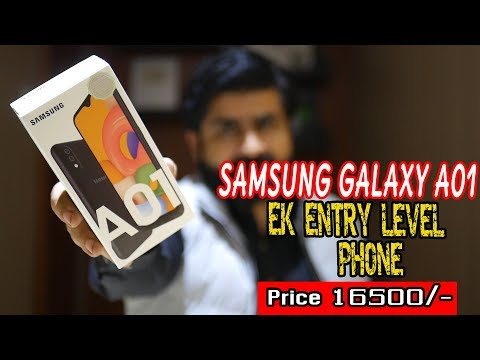 samsung-galaxy-a01-unboxing-&-quick-review-|-ek-enrty-level-,-price-16500\-