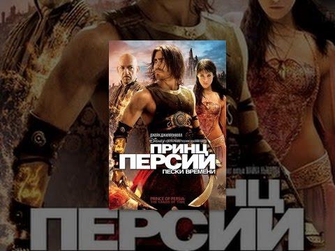 Фархат 1 сезон серия 1 -  RU
