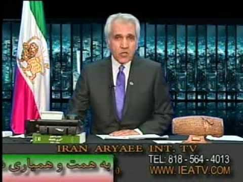 Iran Aryaee 05-25-2014 ایران آریایی با آرین وطن خواه