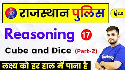 5:30 PM - Rajasthan Police 2019 | Reasoning  by Deepak Sir | Cube and Dice (Part-2)