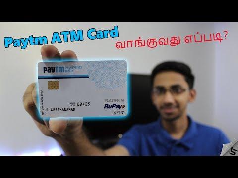 Paytm ATM Debit Card வாங்குவது எப்படி? Paytm Debit Card - How to Apply & Unboxing | Tech Satire