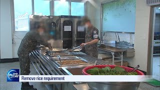 GOV'T TO OVERHAUL MILITARY FOOD SYSTEM (News Today) l KBS WORLD TV 211015