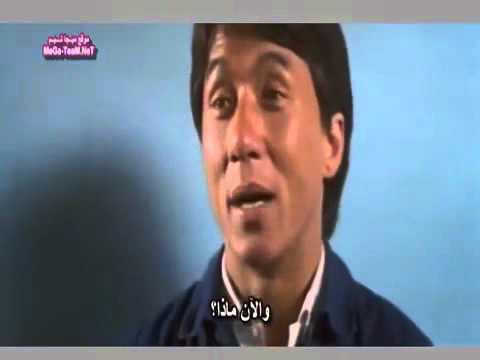 فيلم جاكى شان الشرطى الخارق 3 Jackie Chan movie policeman Ripper