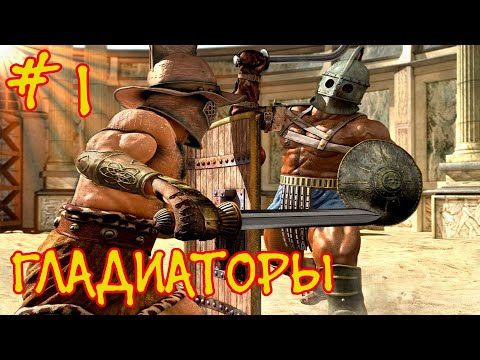 Gladiators EEL Ironman #1