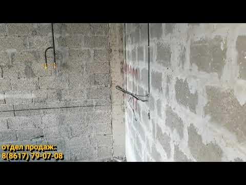 Квартиры в Новороссийске от застройщика до 1,7 млн рублей