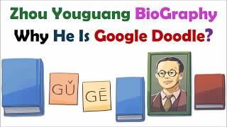 Zhou Youguang BioGraphy