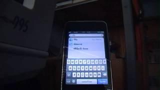 iOS 8 auf das iPhone 4 / oder jedes andere Gerät