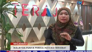 LAPORAN KHAS: NEGARAKU - MALAYSIA PUNYA PEREKA INOVASI TERHEBAT [11 MAC 2017]