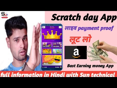 Scratch day app / Live Payment proof / Scratch day App Ka Pehla live Payment proof