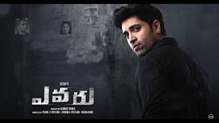Evaru Theme Music - Background Music (BGM) || Adivi Sesh, Regina Cassandra