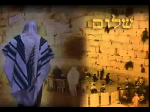 Canciones hebreas para aprender שַׁבָּת שָׁלוֹם  hebreo subtitulado en español