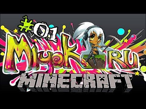 [Monster High 13 Wishes] #01 - Прохождение c Мийком и Риськой