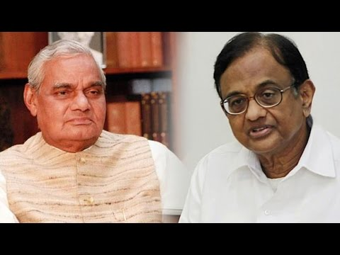 Chidambaram Targets Former PM Atal Bihari Vajpayee   Ishrat Jahan Case