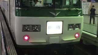 2019年度 谷川岳山開き号 車内放送 完全版 上野発車後