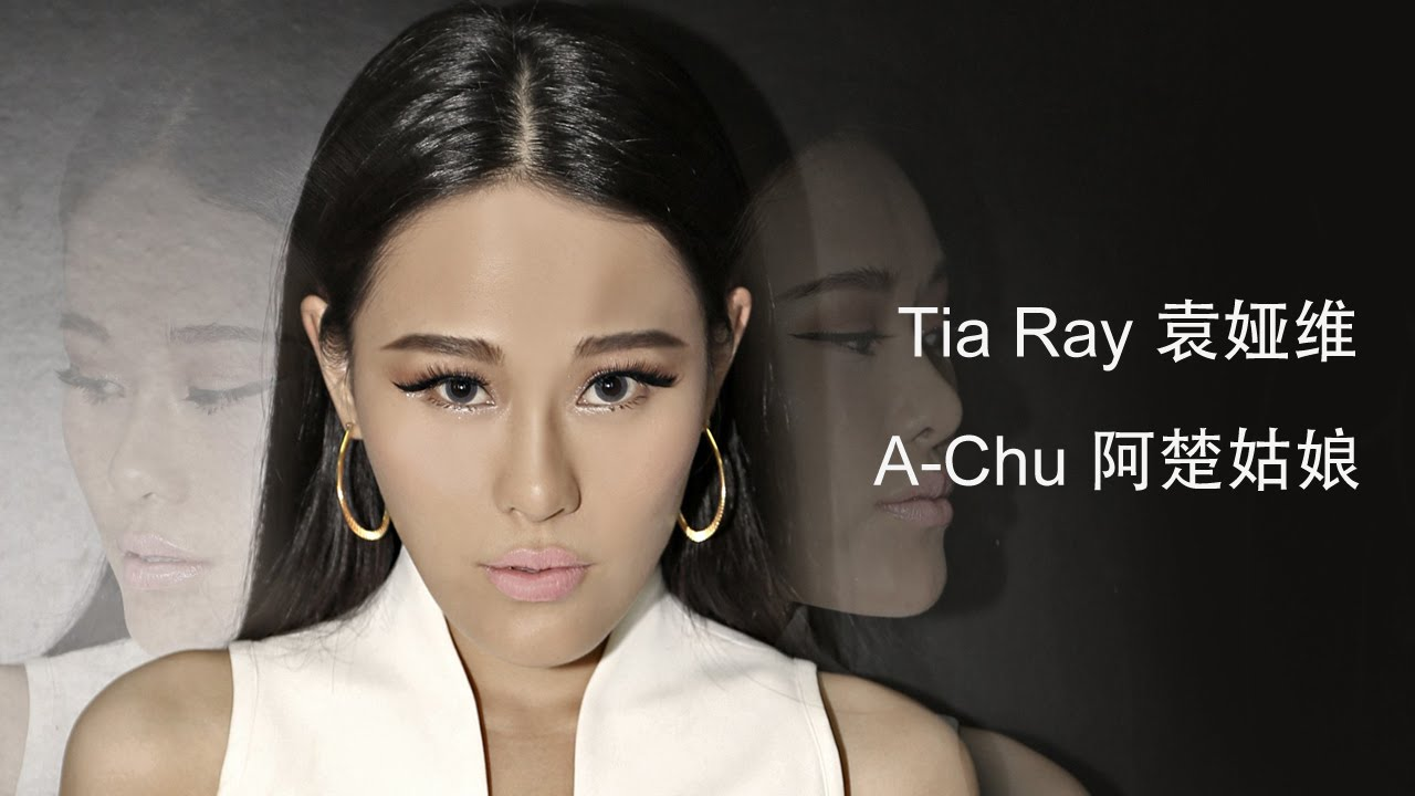 �����tia ray �������� achu promotional video������� youtube