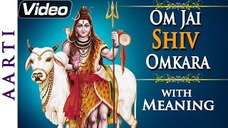 Om jai shiv omkara | shiv aarti with meaning | bhakti songs hindi