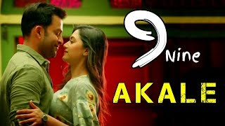 Akale | 9 (Nine)|Akale Oru Tharakamayi |9 Nine Malayalam Movie Song Akale oru tharakamo Status
