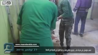 مصر العربية | قصف متواصل على مدينة حلب.. وخروج مشفى عمر بن عبد العزيز في المدينة عن الخدمة