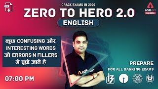 Errors and Fillers Questions | Zero to Hero 2.0 for All Exams