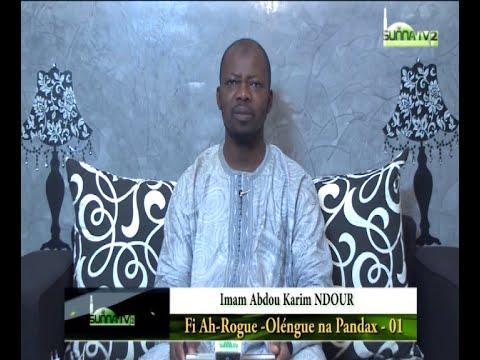 Sérére | NDEFLENG 01 | Tawhid : croyance des gens de la sunna | Imam Abdou Karim NDOUR
