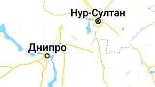 Про переименование столицы Казахстана и города на Днепре