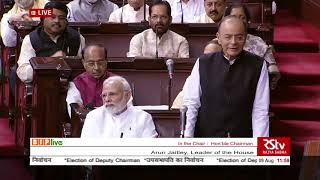 Shri Arun Jaitley's speech on Election of Deputy Chairman in Rajya Sabha, 09.08.2018
