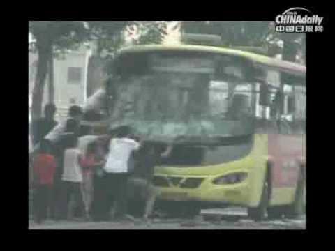 the riot happened in Urumqi Xinjiang Uygur Autonomous Region