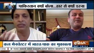 IND Vs PAK: मैच से पहले Shoaib Akhtar की भविष्यवाणी, बताया कौन होगा कल का विनर