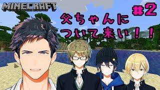 [LIVE] 【マイクラ】土曜SP ビックダディー#2【チェリ高】